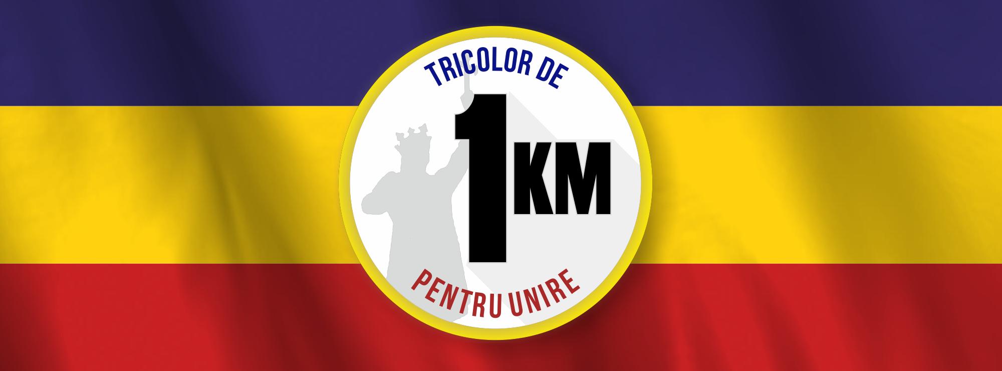 1-km-tricolor-cover