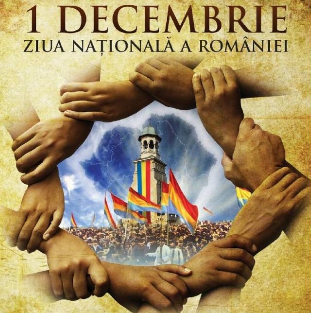 """Conferinţa internaţională """"1 decembrie – istoria de ieri şi de azi"""""""