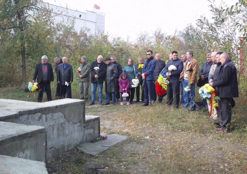 Ziua Armatei Române, marcată la Cimitirul Eroilor Români din capitală