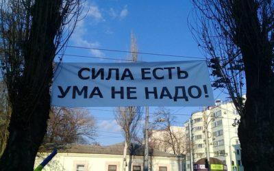 """Eroii nu mor niciodată! Unioniștii de la """"UNIREA-ODIP"""" au organizat un flashmob în fața Ambasadei Federației Ruse"""