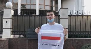 (VIDEO) Unioniștii, solidari cu poporul belarus